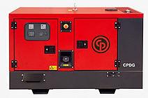 Stromaggregat bis 45 kVA